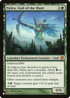 狩猟の神、ナイレア/Nylea, God of the Hunt