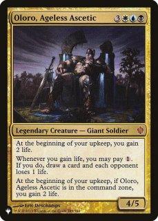 老いざる苦行者、アローロ/Oloro, Ageless Ascetic