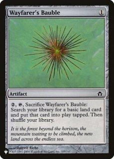 旅人のガラクタ/Wayfarer's Bauble