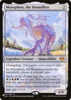 限りないもの、モロフォン/Morophon, the Boundless