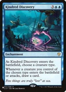同族の発見/Kindred Discovery