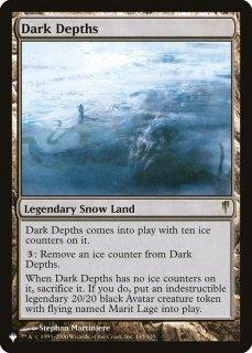 暗黒の深部/Dark Depths