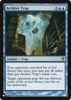 書庫の罠/Archive Trap