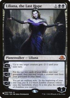 最後の望み、リリアナ/Liliana, the Last Hope
