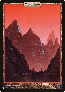 山/Mountain