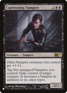 蟲惑的な吸血鬼/Captivating Vampire