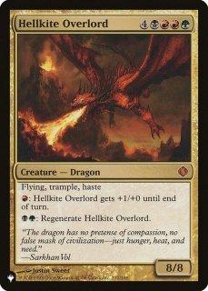 ヘルカイトの首領/Hellkite Overlord