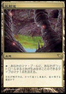 反射池/Reflecting Pool