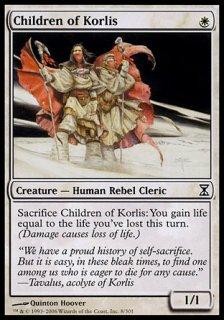 コーリスの子/Children of Korlis
