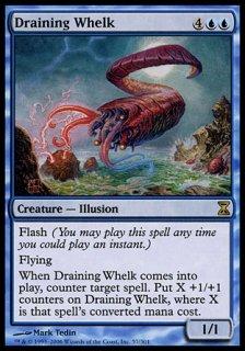 吸収するウェルク/Draining Whelk