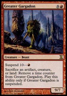 大いなるガルガドン/Greater Gargadon