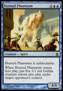 狩り立てられた幻/Hunted Phantasm