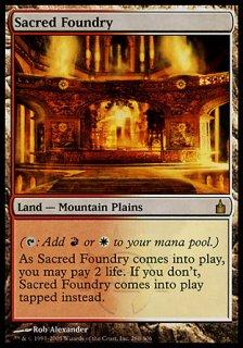 聖なる鋳造所/Sacred Foundry