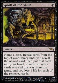大霊堂の戦利品/Spoils of the Vault