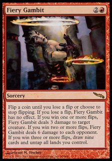 焦熱の計画/Fiery Gambit