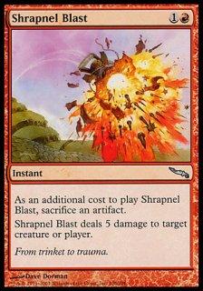 爆片破/Shrapnel Blast