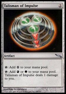 衝動のタリスマン/Talisman of Impulse
