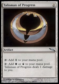 発展のタリスマン/Talisman of Progress