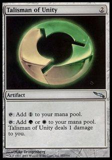 団結のタリスマン/Talisman of Unity