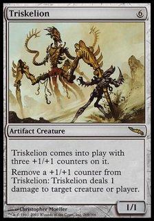 トリスケリオン/Triskelion