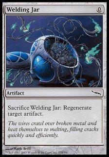 溶接の壺/Welding Jar