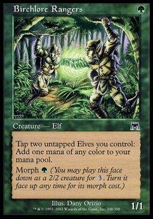 樺の知識のレインジャー/Birchlore Rangers