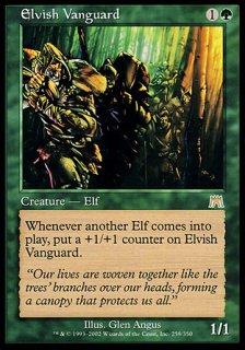 エルフの先兵/Elvish Vanguard