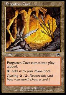 忘れられた洞窟/Forgotten Cave
