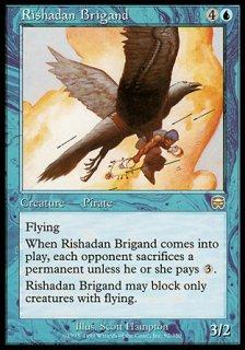 リシャーダの盗賊/Rishadan Brigand
