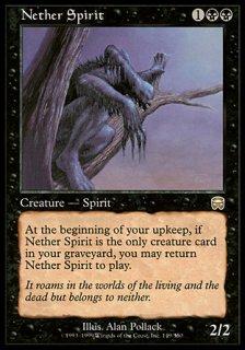 冥界のスピリット/Nether Spirit
