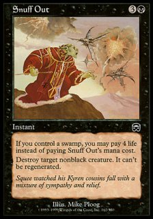 殺し/Snuff Out