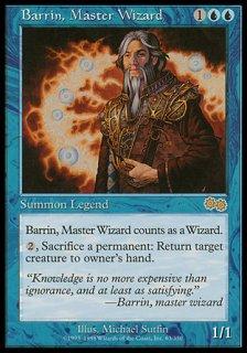 練達の魔術師バリン/Barrin, Master Wizard