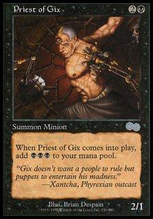ギックスの僧侶/Priest of Gix