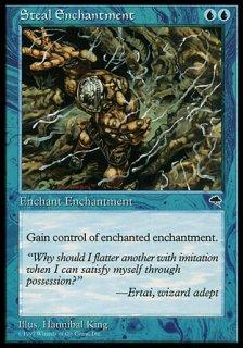 エンチャント奪取/Steal Enchantment