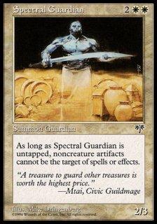 実体なき守護者/Spectral Guardian