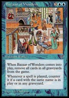 不思議のバザール/Bazaar of Wonders
