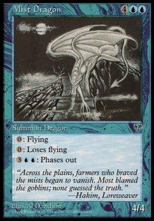 霧のドラゴン/Mist Dragon