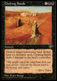 押し寄せる砂/Choking Sands