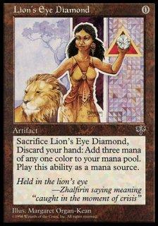 ライオンの瞳のダイアモンド/Lion's Eye Diamond