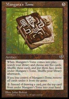 マンガラの秘本/Mangara's Tome