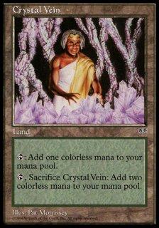 水晶鉱脈/Crystal Vein
