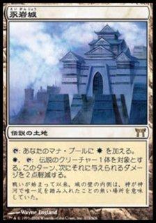 永岩城/Eiganjo Castle