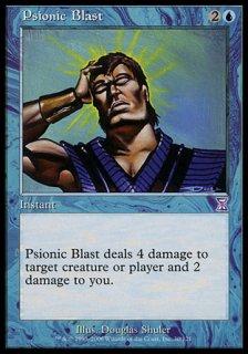 心霊破/Psionic Blast