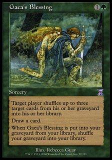 ガイアの祝福/Gaea's Blessing
