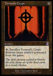 トーモッドの墓所/Tormod's Crypt