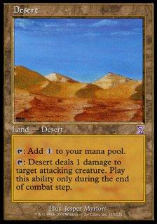 砂漠/Desert