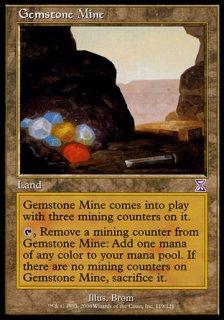 宝石鉱山/Gemstone Mine