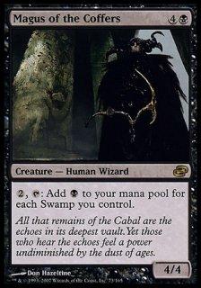 貴重品室の大魔術師/Magus of the Coffers