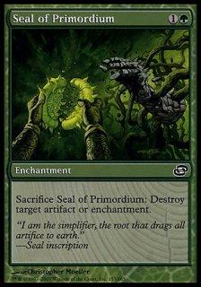 原基の印章/Seal of Primordium
