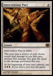 仲裁の契約/Intervention Pact
